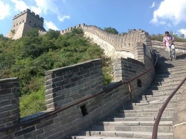 ICH011:  The Great Wall of China