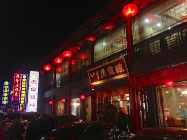 ICH014: Eating In China