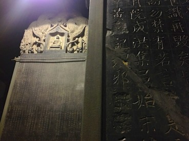 ICH020: The Stele Forest