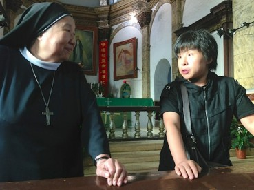 ICH025: The Cathedral of Beijing