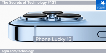 iPhone Lucky 13